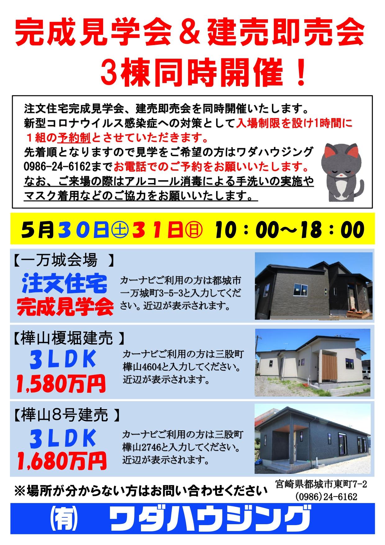 中馬邸_page-0001
